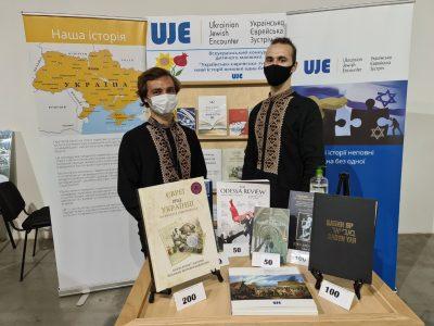 Книжковий стенд «Українсько-Єврейської Зустрічі»: до відкриття Фестивалю готові. Тимур Грицайло (зліва) та Іван Шиман (справа). 23 червня 2021 року, Київ.
