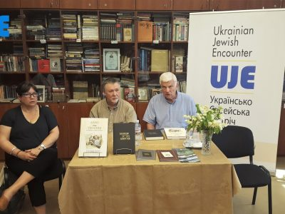 Презентація книжок, виданих за сприяння UJE, в Єврейському Культурному Центрі «Beit-Grand», м. Одеса.