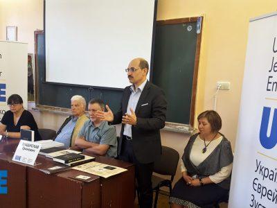 Презентація книжок, виданих за сприяння UJE, в Одеському національному університеті ім. І.І. Мечникова.