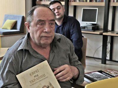 Слухач презентації висловлює свої думки про книжку «Євреї та Українці: тисячоліття співіснування».