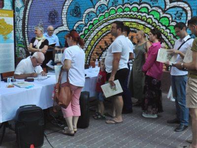 Після події: відвідувачі отримують у подарунок примірник книжки «Євреї та Українці: тисячоліття співіснування» з автографом її співавтора, Павла-Роберта Маґочія.