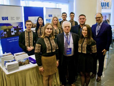 The UJE team at the 2019 Kyiv Jewish Forum. UJE Board Member Berel Rodal is centre; UJE Co-Director  Adrian Karatnycky is far right.
