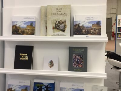 The Ukrainian Jewish Encounter's display at the London Book Fair. UJE was a sponsor of the Ukraine country booth.