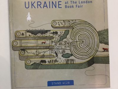 The catalogue of organizations and books displayed at the Ukraine country stand in London.