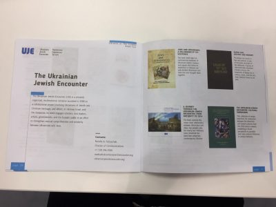 The Ukrainian Jewish Encounter's publications are highlighted in the Ukraine country stand catalogue.