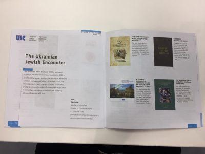 Каталог організацій та книг, представлених на Українському національному стенді у Лондоні.