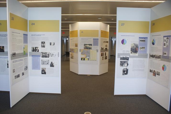 1-UJE Exhibit at Schwartz-Reisman Centre Vaughan