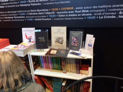 Експозиція Українського стенду, де репрезентовано книги, опубліковані за підтримки  UJE на Міжнародному Паризькому книжковому салоні.