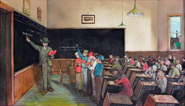 13-JewishSchool
