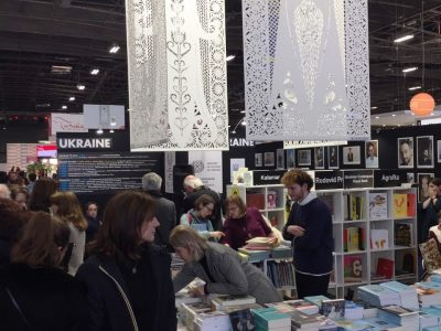 The Ukraine country stand at the Salon du Livre de Paris/Paris Book Fair.