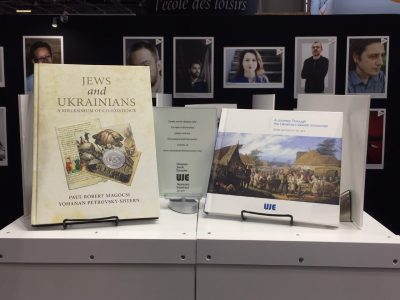 The Ukrainian Jewish Encounter's publications displayed at the Salon du Livre de Paris/Paris Book Fair.