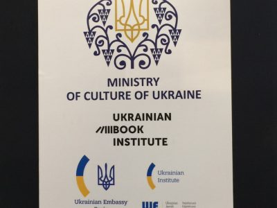 For the second year, the Ukrainian Jewish Encounter was a supporter of the Ukraine country at the Salon du Livre de Paris/Paris Book Fair.