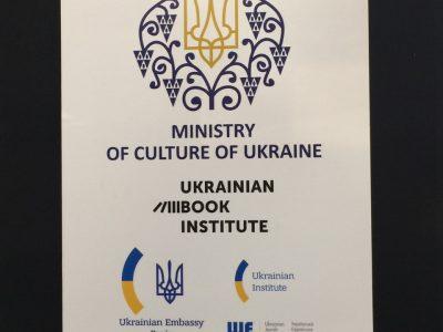 Другий рік ініціатива «Українсько-єврейська зустріч» була спонсором Українського національного стенду на Паризькому «Salon du Livre»/Паризькій книжковій ярмарці.