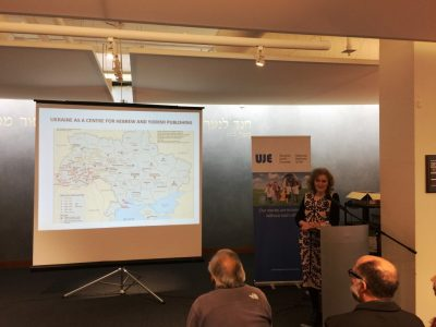 "Alti Rodal giving the presentation of ""Hasidism on Ukrainian Lands: Social Aspects and Teachings"", Jewish Community Library, San Francisco, November 19, 2017."