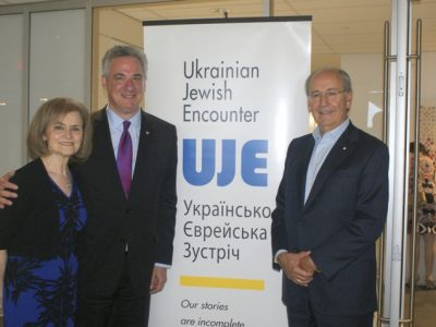 L to R: UJE Co-Director Alti Rodal, M.P. Mark Adler, and UJE founder and Chair James Temerty