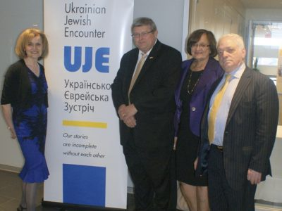 L to R: UJE Co-Director Alti Rodal, Victor Hetmanczuk, President of the Canada Ukraine Foundation and Board member of the Ukrainian Canadian Congress, Alexandra Hetmanczuk, and UJE Board member Berel Rodal