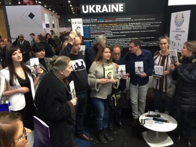 Participants protest the continued Russian imprisonment of Ukrainian filmmaker Oleh Sentsov. Sentsov has been jailed in Russia in 2014 for opposing that country's forced takeover of his native Crimea.