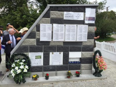 The Holocaust memorial in Velyki Mezhyrichi was unveiled on July 27, 2018.