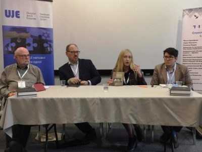 Jars Balan (far left), Adrian Karatnycky (second left), Tetyana Batanova (second right) and Vlad Davidzon (right) at Limmud Ukraine panel discussion in Odessa on October 21, 2017.