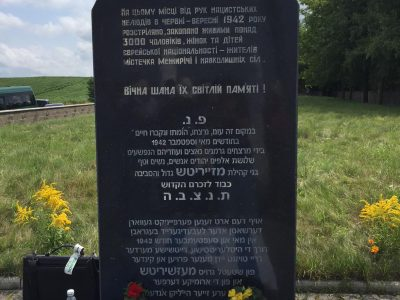 The memorial at the mass grave killing site in Velyki Mezhyrichi.