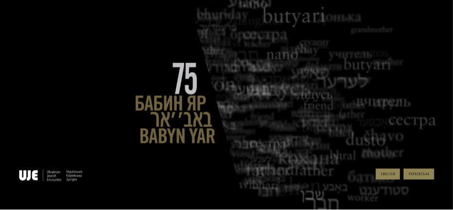 babyn-yar-website