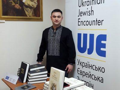 Владислав Гриневич (молодший), регіональний менеджер UJE в Україні, поруч зі стендом щойно презентованих книжок.