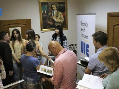 Неприховане зацікавлення відвідувачів публічного заходу в приміщенні Музею Шолом-Алейхема щодо знайомства з книжками, виданими за сприяння UJE.