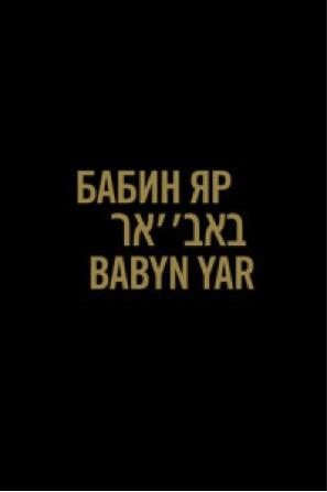 druk_babiy-yar_book