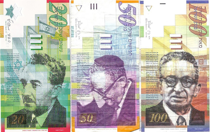 Our people on their currency: Eight natives of Ukraine