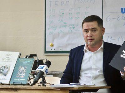 Владислав Гриневич, керівник українського представництва UJE, розповідає про книжки, видані за сприяння Фундації.