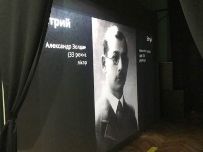 A video projected in an enclosed space, accompanied by Yiddish folk songs and melodies, focuses on the faces of individuals from Lviv oblast towns whose lives were cut short by the Holocaust.