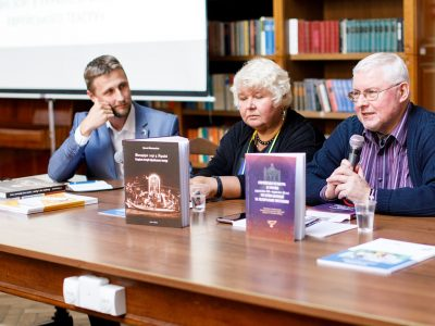 (Left to right): Roman Lavrenti, Head of the Department of Cultural and Educational Work of the Scientific Library of Ivan Franko National University of Lviv; author Irina Meleshkina; and Andriy Pavlyshyn, co-founder founder of the Lviv BookForum.