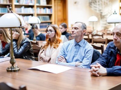 Аудиторія під час презентації.