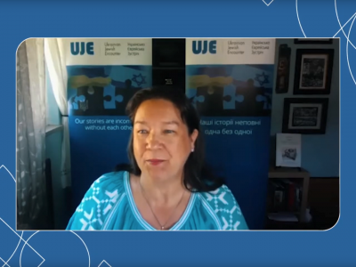 Наталія Федущак, директорка з комунікацій канадської недержавної організації «Українсько-єврейська зустріч».