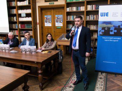 Left to right: BookForum co-founder Andriy Pavlyshyn; author Yuriy Skira; moderator Anastasia Nehrutska; UJE regional manager Vladyslav Hrynevych.