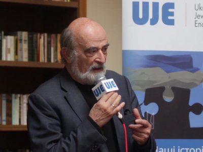 "Leonid Finberg, head of the Ukrainian publishing house ""Dukh i Litra."""