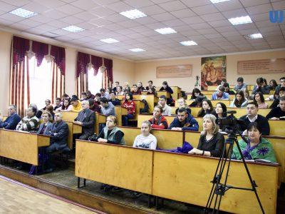 Відвідувачі Конференції – науковці, викладачі та студенти, під час другого пленарного засідання.