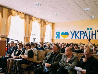 Під час публічної дискусії, що відбулась завдяки сприянню Канадійського благодійного фонду «Українсько-єврейська зустріч» (англ. скорочено – UJE)  25 березня 2017 року в м. Черкаси (Україна).