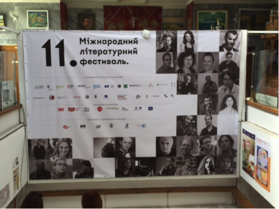 Banners for the International Literary Festival at the Forum