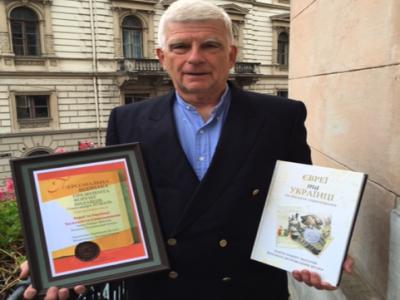 Professor Paul Robert Magocsi, co-author of Jews and Ukrainians: A Millennium of Co-Existence, with the Lviv Book Forum 2016 award
